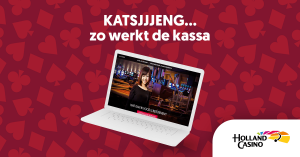 Holland Casino | Interactieve Video | UP learning
